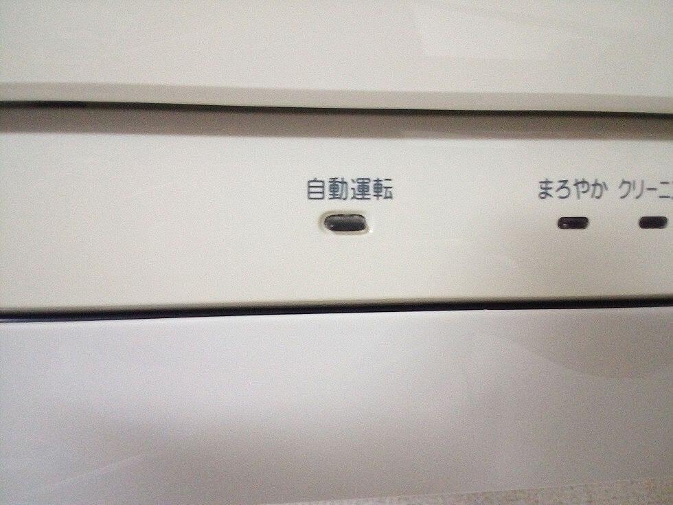エアコンリモコン05