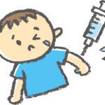 インフルエンザ予防接種06