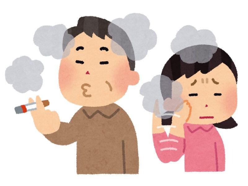 タバコ001