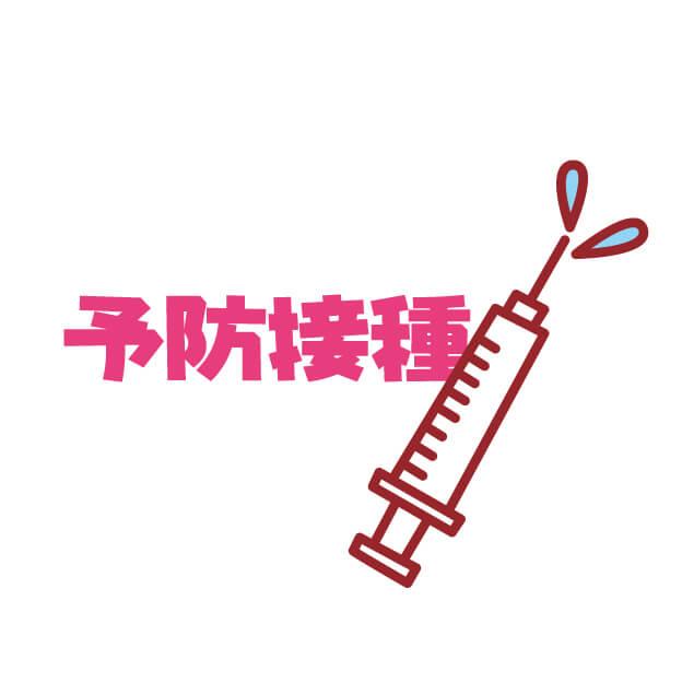 インフルエンザ予防接種16