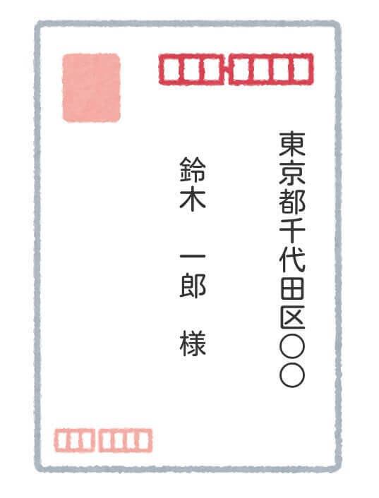 年賀状縦書き縦向き02