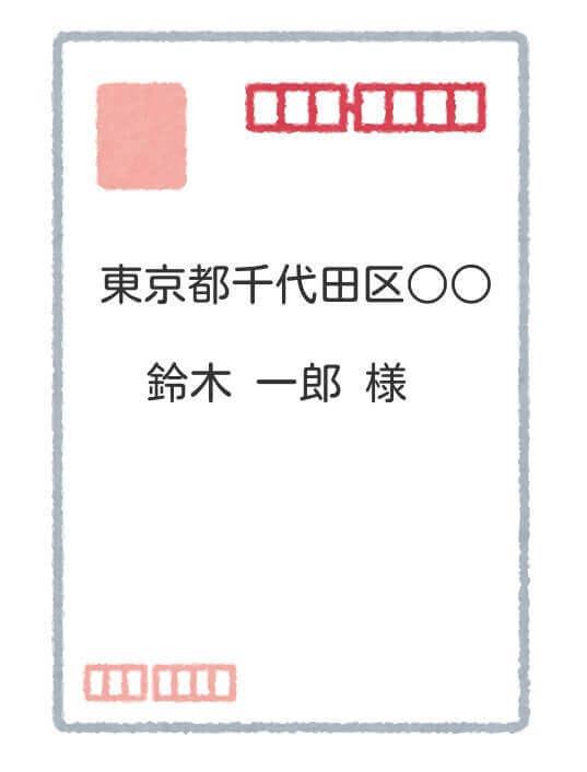 年賀状横書き縦向き02