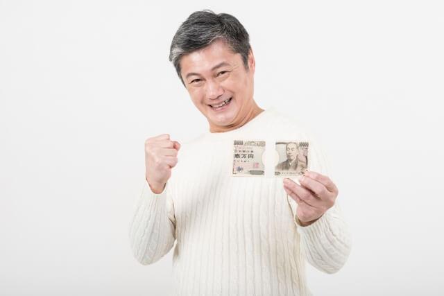 宝くじ 換金 方法