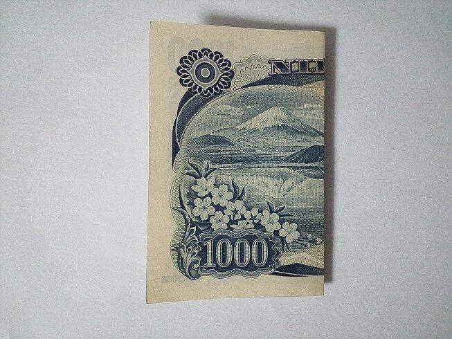 お年玉入れ方折り方1000円03