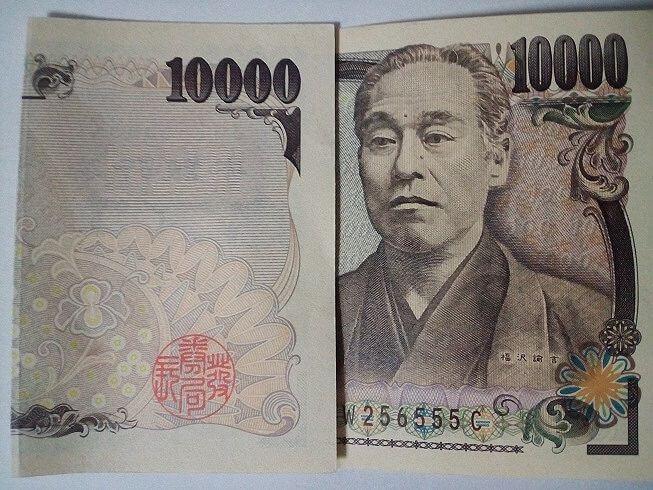 お年玉入れ方折り方1万円02