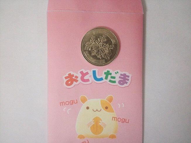 お年玉入れ方500円02