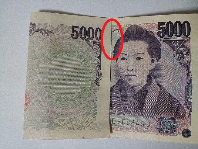 お年玉入れ方折り方5000円02