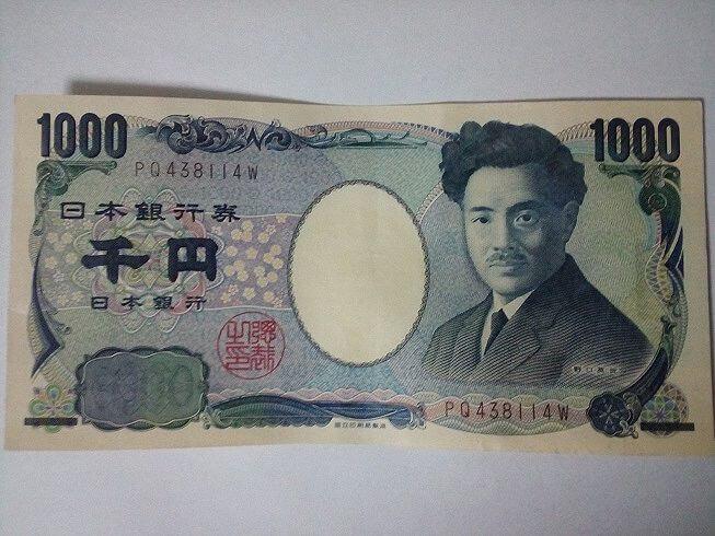 お年玉入れ方折り方1000円01