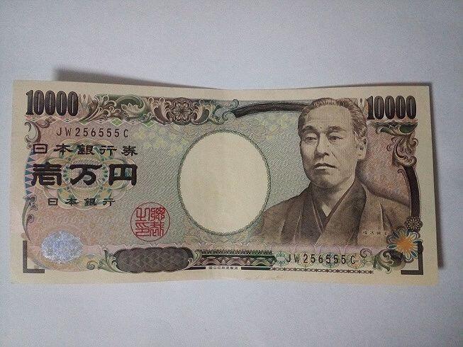 お年玉入れ方折り方1万円01