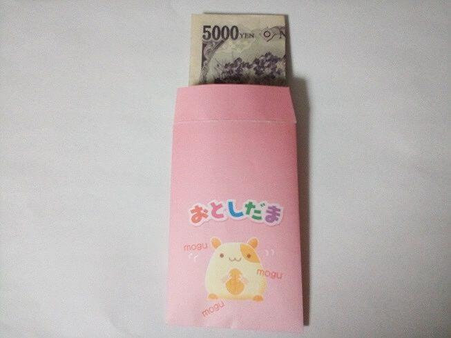 お年玉入れ方折り方5000円04