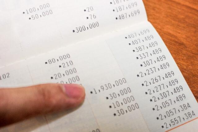 宝くじ 税金 住民税
