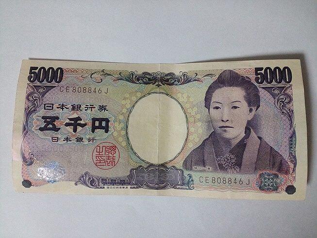 お年玉入れ方折り方5000円01