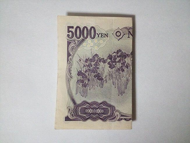 お年玉入れ方折り方5000円03