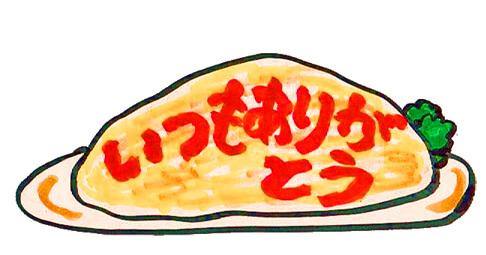 母の日 料理 メニュー
