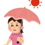 母の日 日傘
