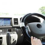 車 紫外線 対策