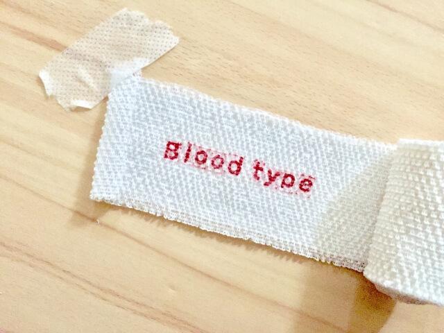 蚊に刺されやすい 血液型 ランキング