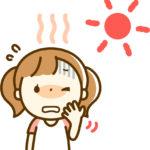 日焼け 回復