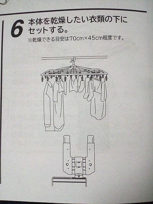 部屋干し 早く乾かす方法 冬