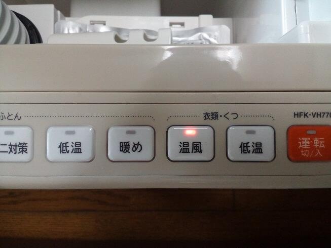 布団乾燥機 洗濯物 カバー 代用