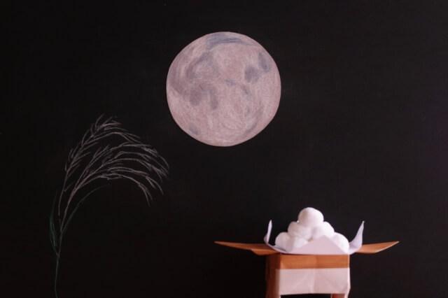 お月見 何する