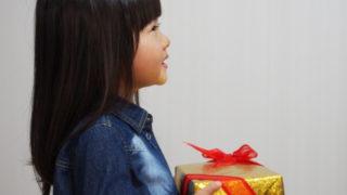 敬老の日 プレゼント 幼稚園